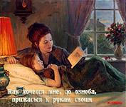 музыкальные открытки для мамы,Диана Гурцкая - Ты знаешь мама, анимационая открытка маме