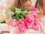 музыкальные открытки для мамы от дочки, анимационая открытка маме, картинка с тюльпанами
