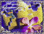 музыкальные открытки для мамы от дочек, анимационая открытка маме, картинка с орхидеей