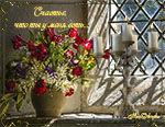 музыкальная открытка с днем матери, открытка маме, яркий букет, свечи