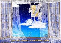 музыкальные открытки для мамы о маме, Мама, анимационая открытка для самой лучшей мамы,лилии