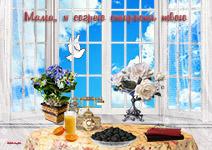 музыкальные открытки для мамы о маме,Иосиф Кобзон - Мама,анимационая открытка маме,красные розы огромный букет для мамы