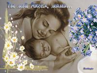 музыкальная открытка маме,Андреев Кирилл - Мама,анимационная открытка для мамы,розы в корзине