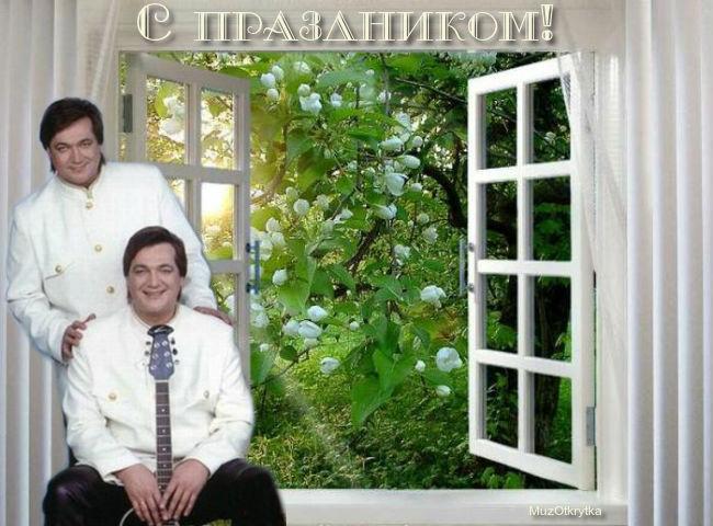 музыкальная открытка, музоткрытка, окно в сад, анимационные открытки для мамы