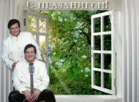 музыкальная открытка маме, домик окнами в сад, анимационная открытка для мамы