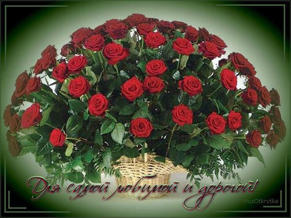 музыкальная открытка, музоткрытка, красивые букеты, розы, открытки для мамы