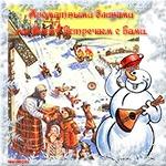 музыкальная открытка ой масленица, анимационная открытка к масленице