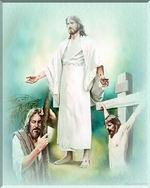 пасхальная музыкальная открытка, церковь сила веры, он воскрес, поздравительные открытки к пасхе, пасха музыкальная
