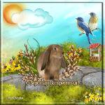 музыкальная открытка, воскресенье вербное анимационная открытка бесплатно