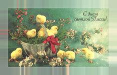 музыкальная открытка с пасхой, Христос воскрес, поздравительные открытки к пасхе