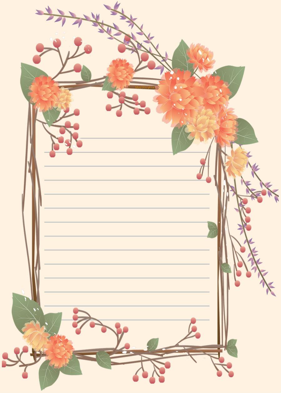 Красивый лист для поздравления
