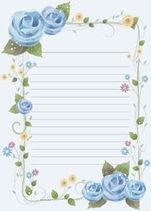 красивая бумага для писем, цветы, распечатать, шаблоны