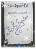 handmade новогодняя открытка елочка мастер-класс